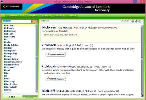 english dictionary free download full version for android cambridge advanced learner dictionary for android full