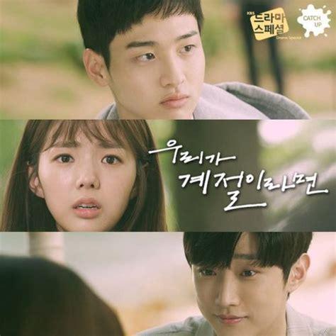 dramanice if we were a season meski cuma 1 episode 4 drama korea berikut ini seru