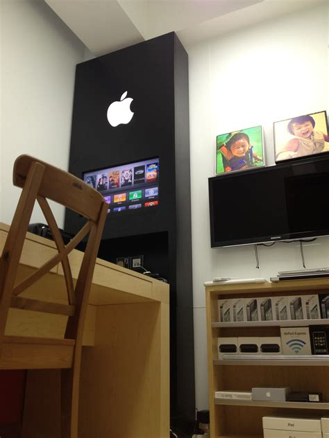 my apple store home office david wu