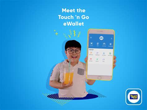 Dompet Wiser anda kini boleh semak baki kad touch n go melalui