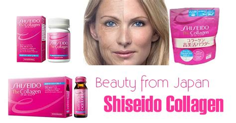 Collagen Shiseido shiseido collagen from japan luxury luxurylana boutique