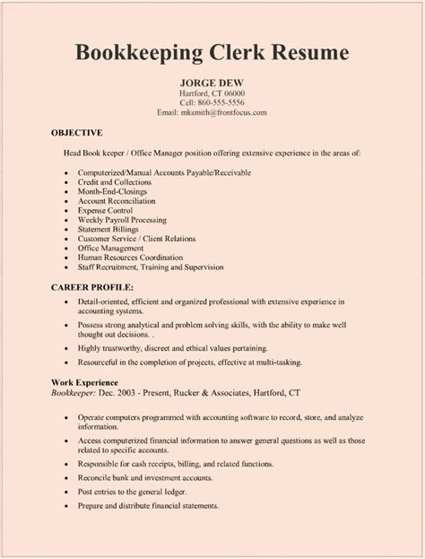 Resume Templates Accounting Clerk Printable Resume Templates