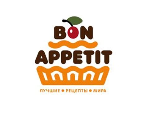 Bon Appetits New Logo It Or It by 17 Best Images About 330 Pre Press Restaurant Logos