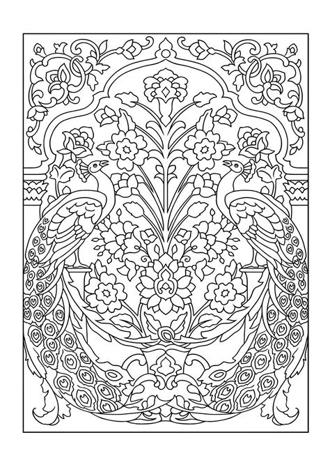 Colouring Books - FREE printable A4 size - Pavo Real
