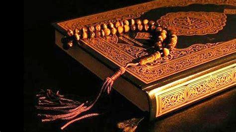 kata bijak al quran motivasi islami sehari hari