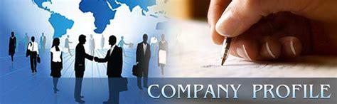 for company company profile al aaly holding al aaly factory