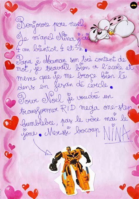 Exemple De Lettre Au Pere Noel Rigolote Quand Le P 232 Re No 235 L R 233 Pond Tr 232 S Franchement Aux Lettres D Enfants