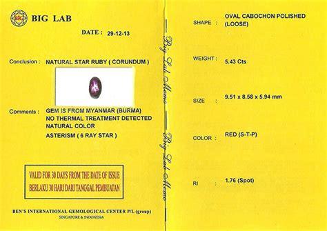 6 6 Ct Ruby Mirah Delima Memo no heat ruby burma mirah delima antik