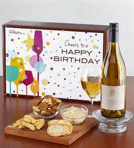 1800 Flowers Store - happy birthday white wine and gourmet box from 1 800