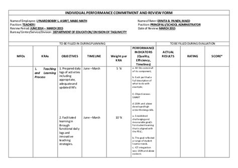 individual performance plan template individual performance commitment and review form