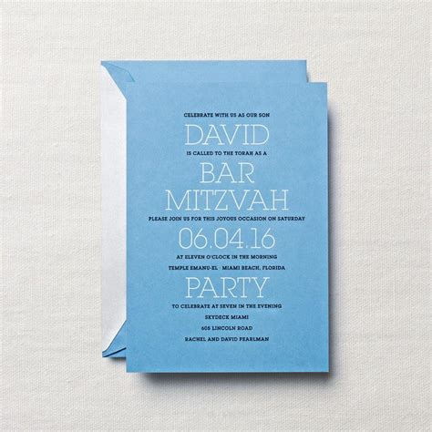 personalized engraved bar mitzvah invitation bar bat mitzvah crane