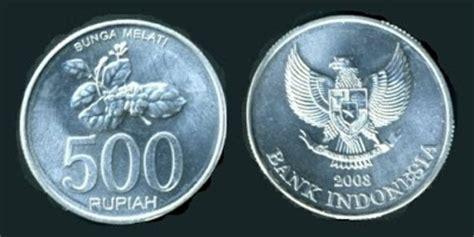 Uang 500 Rupiah Bunga Melati 1991 indonesia ku indonesia uang koin indonesia dari jaman