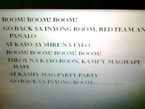 sle of yell for cheering tagalog chant lyrics