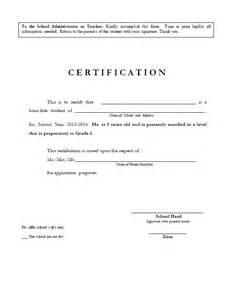 Certification Letter For Enrollment Certificate Of Enrollment Ateneo De Manila University