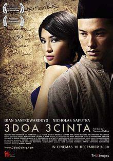film rahasia cinta wikipedia 3 doa 3 cinta film wikipedia bahasa indonesia