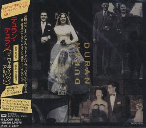 Wedding Album Japan by Duran Duran The Wedding Album Japanese Promo Cd Album