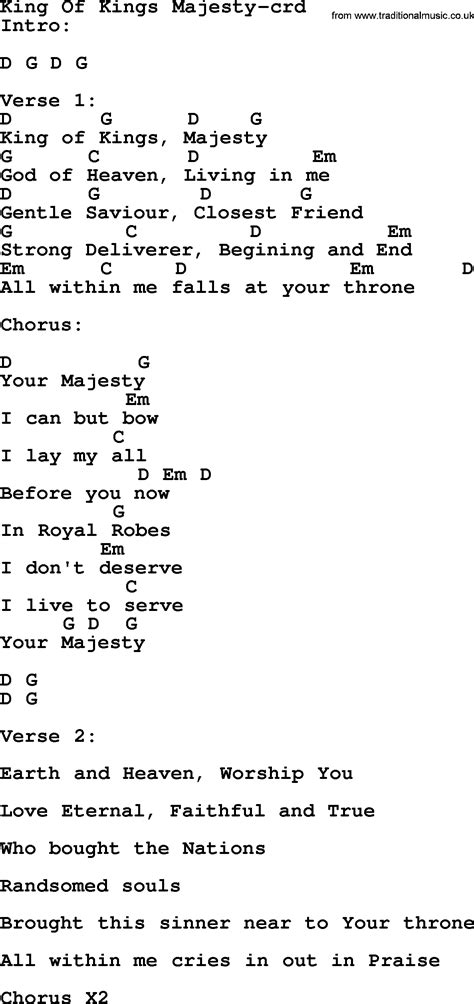 King Of Majesty Guitar Chords