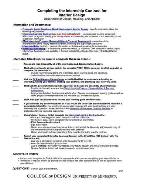 student learning contract template sampletemplatess sampletemplatess