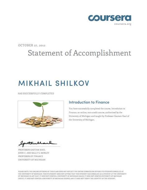 javascript tutorial coursera introduction to finance class at coursera mikhail shilkov