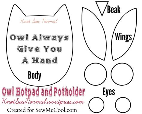 printable owl template for sewing sew an owl hot pad and potholder sew mccool