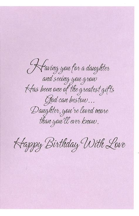 Birthday Card For The Of My