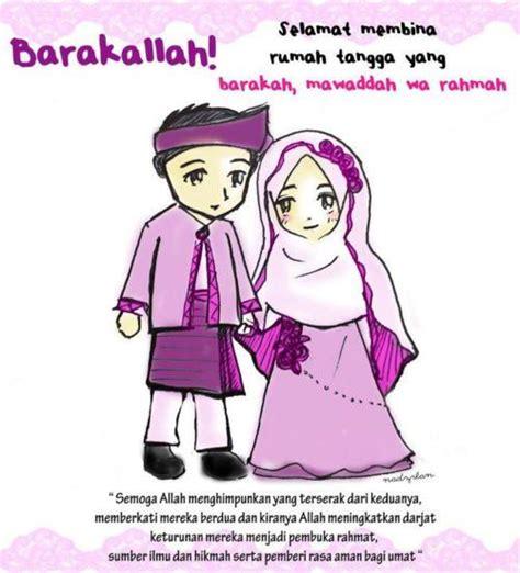 Contoh Undangan Kepada Kawan by 15 Ucapan Selamat Pernikahan Islami
