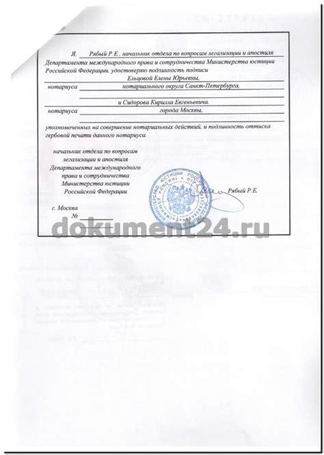 Certification Of No Criminal Record работа преподавателем в университетах китая