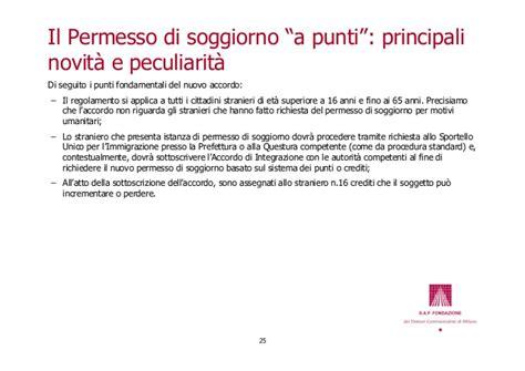 stranieri in italia permesso di soggiorno pronto nuovo permesso di soggiorno falsificavano