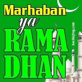 40 dp bbm gambar kata kata puasa ramadhan 2018 dpbbmjava