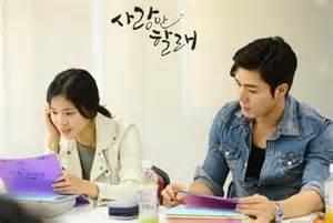 film drama korea only love only love korean drama 2014 사랑만 할래 hancinema