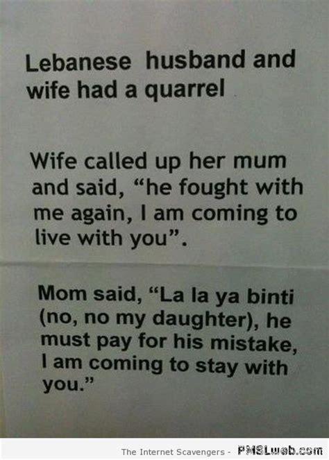 Arab Memes In English - 11 lebanese wife and husband joke pmslweb