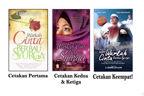 film warakah cinta dimulakan dengan bismillah masjid beijing rantau