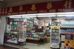 new year singapore shops open singapore s vanishing trades a traditional