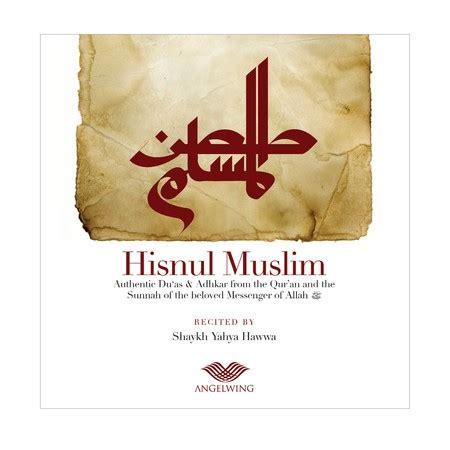 Hishnul Muslim hisnul muslim audio cd