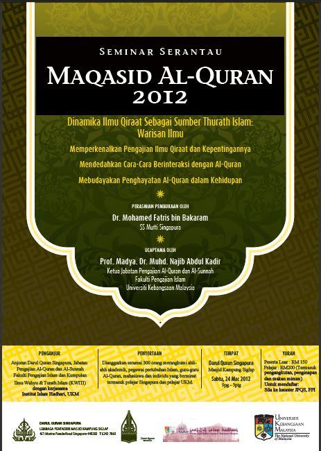 download mp3 pengajian al quran pcbukm poster dan borang seminar maqasid al quran 2012