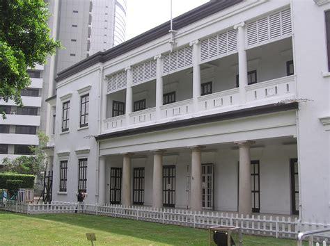 Flagstaff House by Flagstaff House
