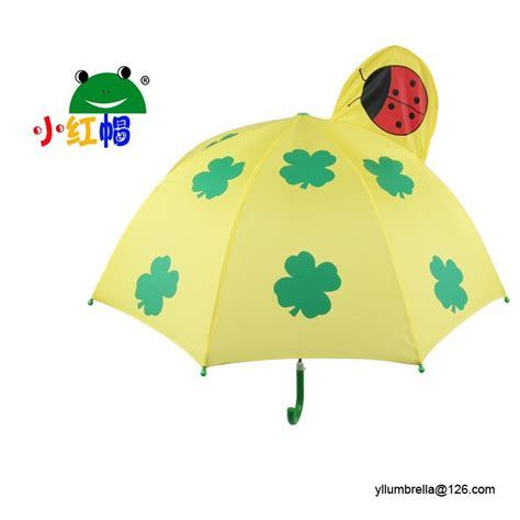 8 Adorable Umbrellas by 18 Quot 8k Umbrella Clover Printing