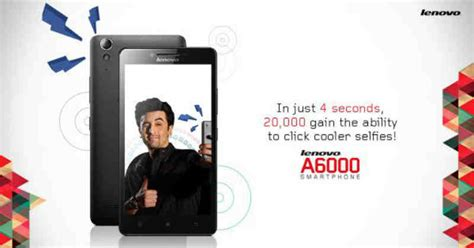 Lenovo A6000 Febuari lenovo a6000 sold out in 4 seconds on flipkart today fifth flash sale on february 25 naveengfx