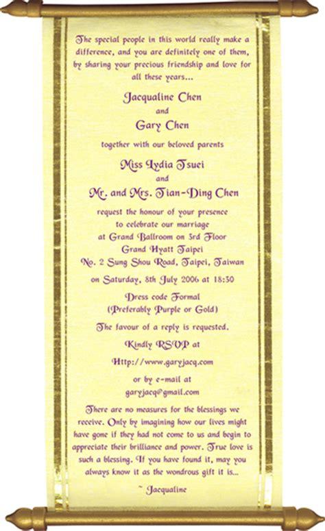 Christian Wedding Invitation Letter Christian Sles Christian Printed Text Christian Printed Sles