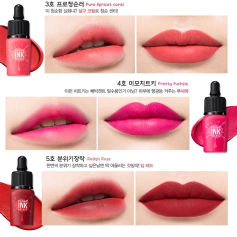 Peripera Cloud Ink Velvet Liptint New peripera 17fw new cloud ink velvet 5 colors set new cloud