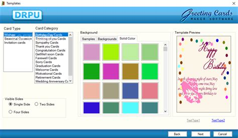 Free Greeting Card Template Software by Greeting Card Template Software Drpu Greeting