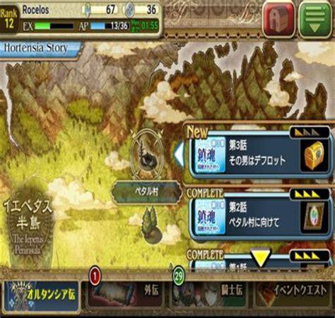 game mod hay nhat hortensia saga game nhập vai online hay nhất đậm chất nhật