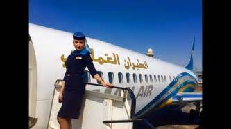 how much does a flight attendant make in oman air oman