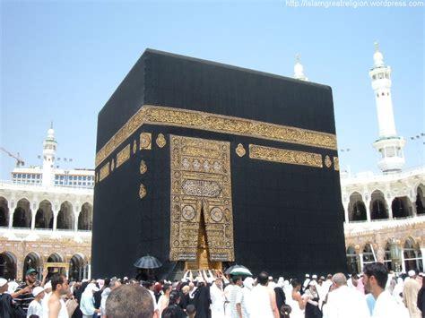 Poster Islami Kaaba Kabah Masjidil Haram Mekah Arab 09 Ukuran 60x90cm ini kumpulan foto kabah yang sangat indah