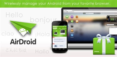 air android airdroid for android review the gadgeteer