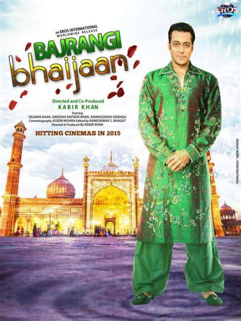 film india bajrangi bajrangi bhaijaan trailer kareena kapoor stands tall