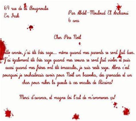 Modèle De Lettre Pour écrire Au Père Noel Sle Cover Letter Modele De Lettre Pour Noel