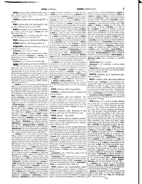 dictionary section monier williams sanskrit english dictionary page 0036