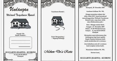 desain undangan pernikahan tinggal edit download undangan pernikahan yang bisa di edit joy