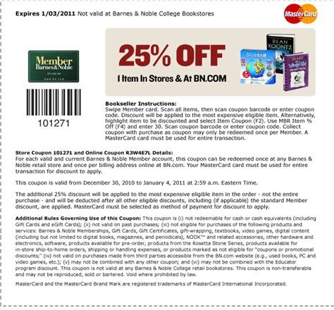 Barnes And Noble Gift Card Coupon - coupon for barnes and noble online gordmans coupon code